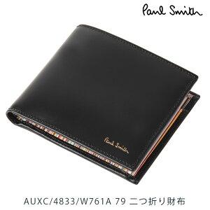 7acee49c65a6 ポール・スミス(Paul Smith) ストライプ メンズ二つ折り財布 | 通販 ...