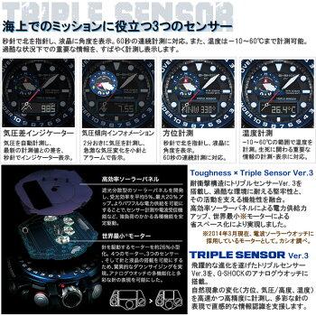 G-SHOCK電波ソーラーGショックガルフマスターカシオ電波時計GWN-1000H-2AJFCASIOGULFMASTERトリプルセンサーブルー青メンズ腕時計【正規品/送料無料】【レビューで3年保証】