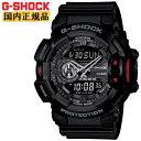 [クーポン配布中] CASIO G-SHOCK ブラック カシオ Gショック GA-400-1BJF ロータリースイッチ デジタル×アナログコンビモデル 黒 メンズ 腕時計【あす楽】【在庫あり】