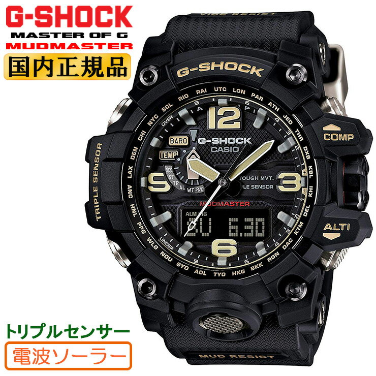 腕時計, メンズ腕時計 G-SHOCK G GWG-1000-1AJF CASIO MUDMASTER GWG10001AJF