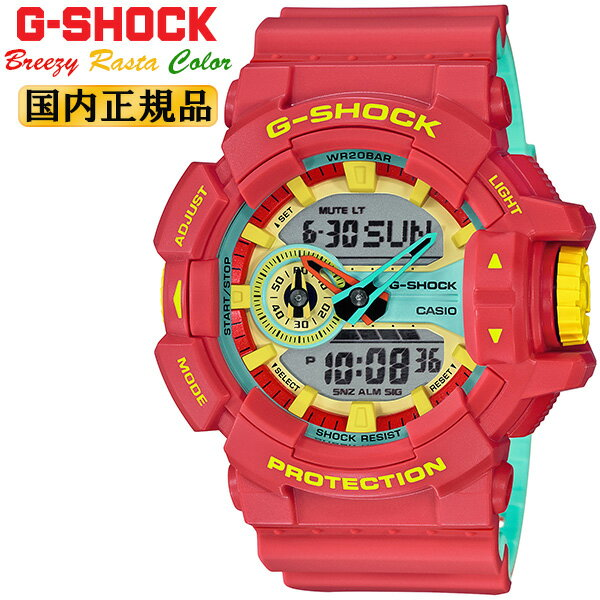 CASIO G-SHOCK Red watch G GA-400CM-4AJF CASIO G-...