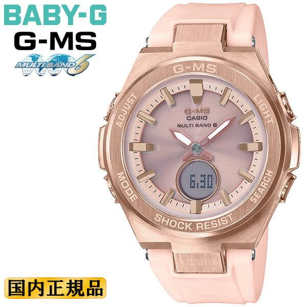 CASIO Tough Solar watch G MSG-W200G-4AJF CASIO B...