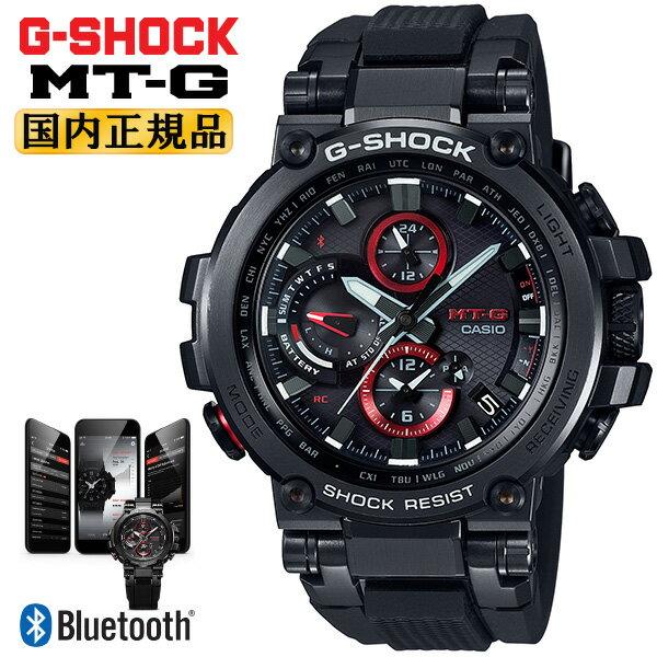 CASIO G-SHOCK Red watch G MT-G MTG-B1000B-1AJF C...