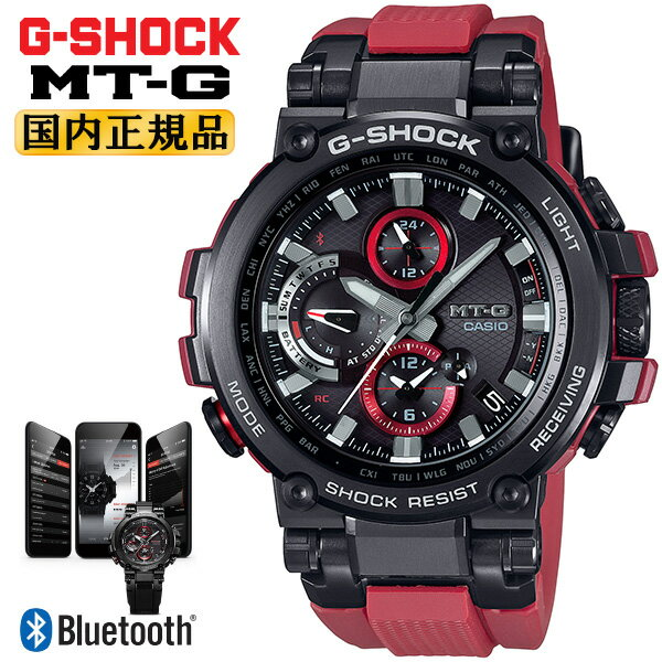 CASIO G-SHOCK Red watch G MT-G MTG-B1000B-1A4JF ...