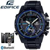 正規品 カシオ エディフィス Bluetooth搭載 スマートフォンリンク ブラックIP ECB-800DC-1AJF CASIO EDIFICE クロノグラフ デジタル&アナログ コンビネーションモデル 黒 メンズ 腕時計(ECB800DC1AJF)【あす楽】