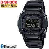 [正規品] カシオ Gショック オリジン 電波 ソーラー スマートフォンリンク オールブラック GMW-B5000GD-1JF CASIO G-SHOCK ORIGIN Bluetooth搭載 電波時計 フルメタル スクリューバック 黒 メンズ 腕時計 日本製 Made in JAPAN (GMWB5000GD1JF) 【あす楽】
