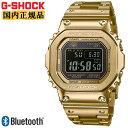 カシオ Gショック オリジン 電波 ソーラー スマートフォンリンク ゴールド GMW-B5000GD-9JF CASIO G-SHOCK ORIGIN Bluetooth搭載 電波時計 フルメタル スクリューバック 金 メンズ 腕時計 【あす楽】