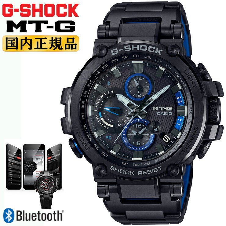 腕時計, メンズ腕時計  G MT-G MTG-B1000BD-1AJF CASIO G-SHOCK Bluetooth MTGB1000BD1AJF