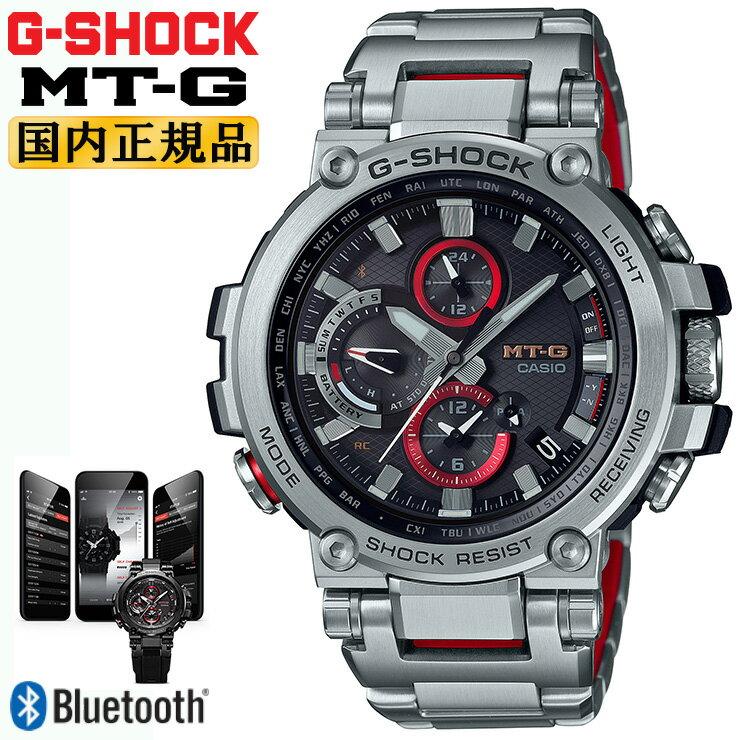 腕時計, メンズ腕時計 10 G MT-G MTG-B1000D-1AJF CASIO G-SHOCK Bluetooth MTGB1000D1AJF