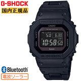 カシオ Gショック オリジン 電波 ソーラー スマートフォンリンク ブラック GW-B5600BC-1BJF CASIO G-SHOCK ORIGIN Bluetooth搭載 電波時計 メタルコアバンド デジタル 黒 メンズ 腕時計 (GWB5600BC1BJF) 【あす楽】