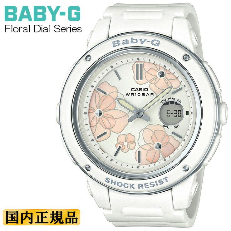 腕時計, レディース腕時計  G BGA-150FL-7AJF CASIO BABY-G Floral Dial Series BGA150FL7AJF