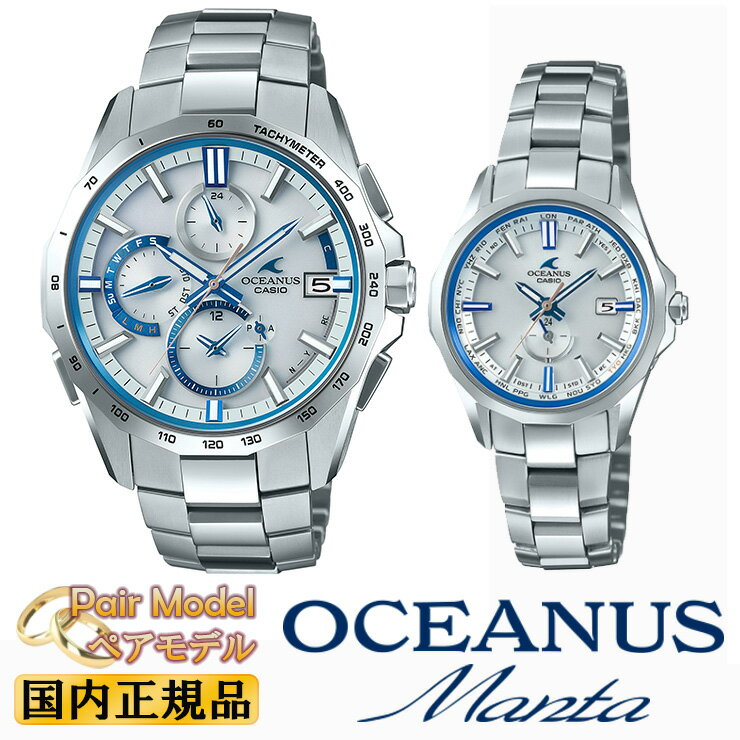 CASIO oceanus OCW-S4000F-7AJF-OCW-S350F-7A JF CA...