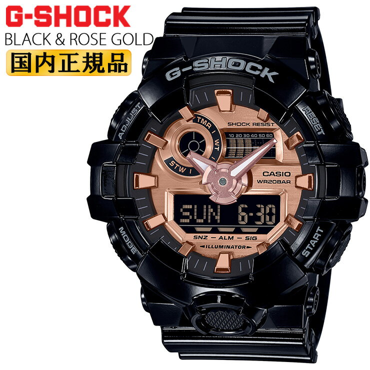 腕時計, メンズ腕時計  G GA-700MMC-1AJF CASIO G-SHOCK BLACK ROSE GOLD