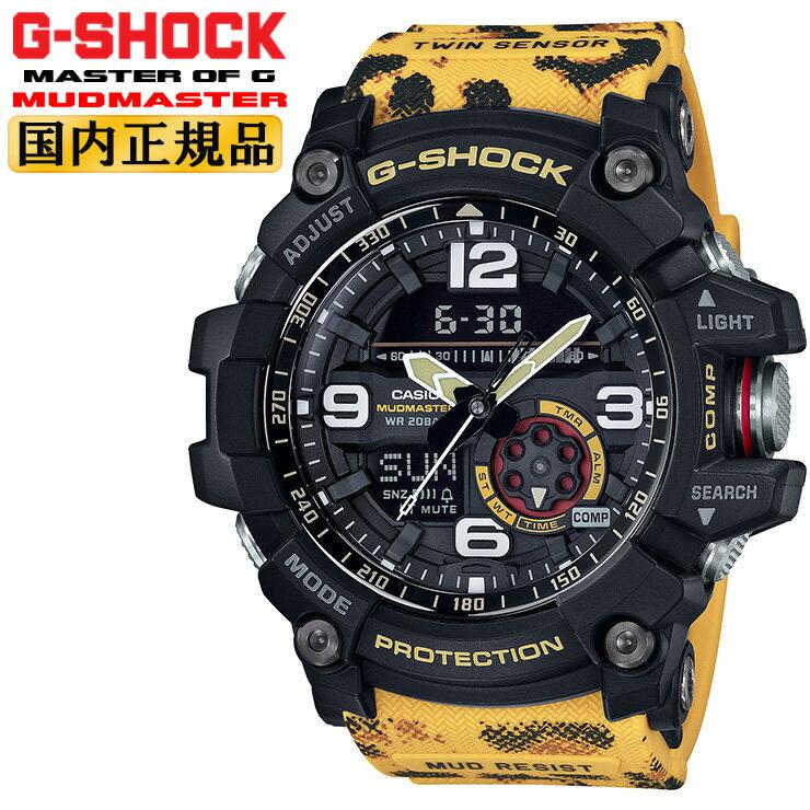 腕時計, メンズ腕時計  G WILDLIFE PROMISING GG-1000WLP-1AJR CASIO G-SHOCK MUDMASTER