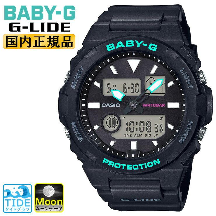 CASIO Digital watch G G BAX-100-1AJF CASIO BABY-...