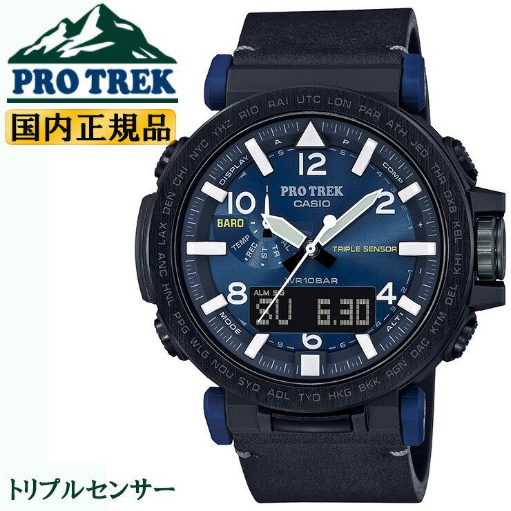 腕時計, メンズ腕時計  PRG-650YL-2JF CASIO PROTREK NAVY BLUE PRG650YL2JF PRO TREK