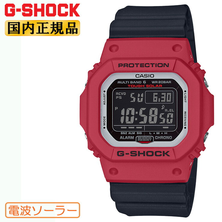 CASIO G-SHOCK Red watch G ORIGIN 5600 GW-M5610RB...