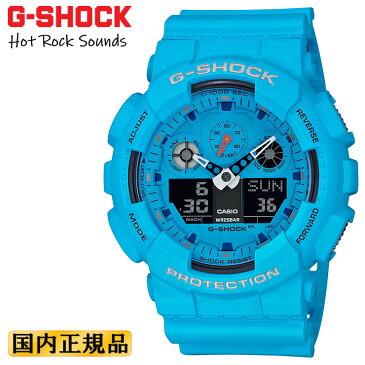 カシオ Gショック ホット・ロックサウンド ブルー GA-100RS-2AJF CASIO G-SHOCK Hot Rock Sounds デジタル&アナログ コンビネーション 青 メンズ 腕時計 【あす楽】