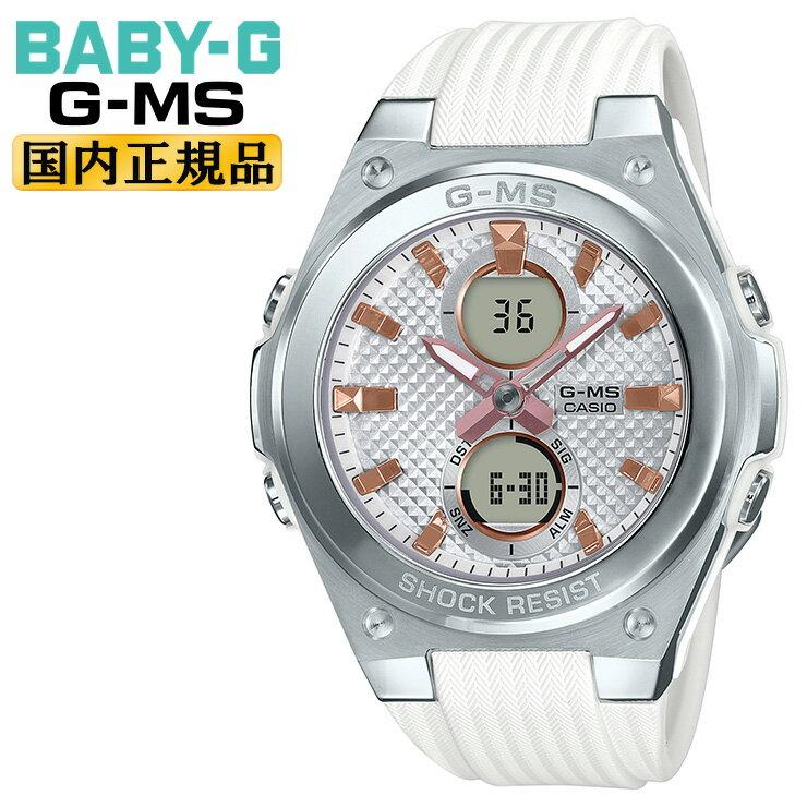 腕時計, レディース腕時計  G G MSG-C100-7AJF CASIO BABY-G G-MS MSGC1007AJF