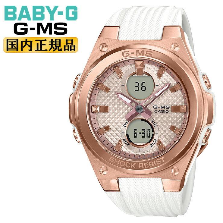 CASIO Digital watch G G MSG-C100G-7AJF CASIO BAB...