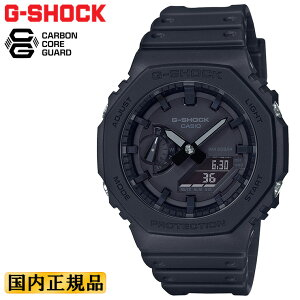 カシオ Gショック カーボンコアガード構造 ブラック GA-2100-1A1JF CASIO G-SHOCK オクタゴン 八角形 デジタル&アナログ コンビネーション 黒 メンズ CasiOak カシオーク 腕時計 (GA21001A1JF)