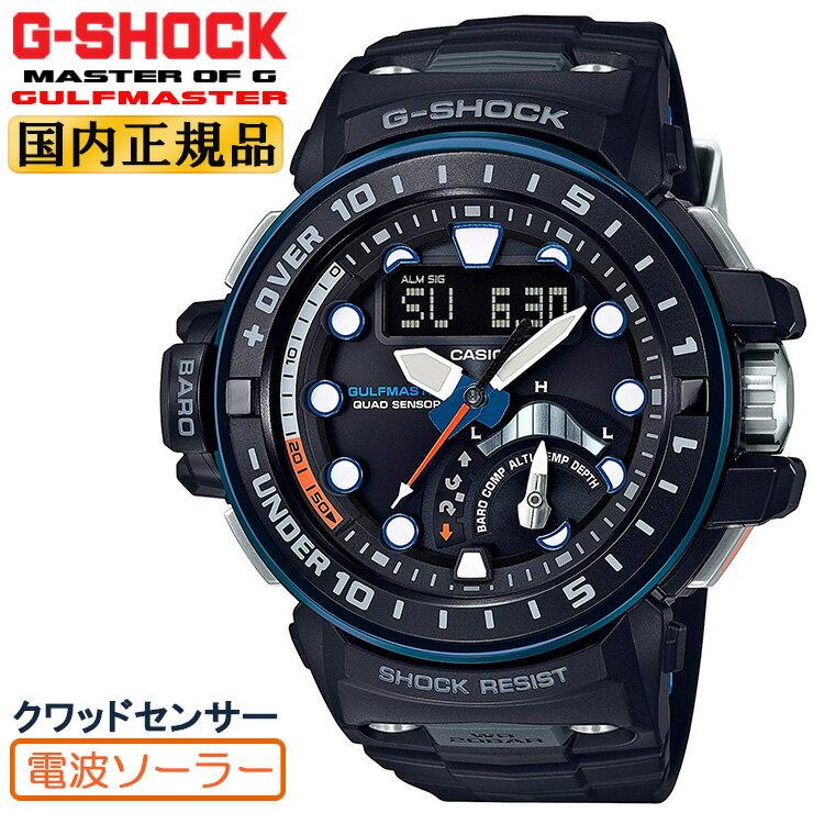 腕時計, メンズ腕時計  G-SHOCK GWN-Q1000A-1AJF CASIO G GULFMASTER GWNQ1000A1AJF