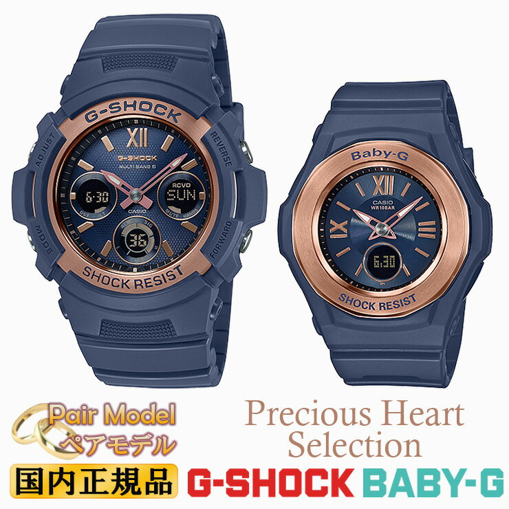 CASIO G-SHOCK gold G G AWG-M100SNR-2AJF-BGA-1050...