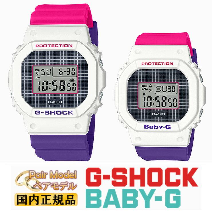 腕時計, ペアウォッチ  G ORIGIN G 1990s DW-5600THB-7JF-BGD-560THB-7J F CASIO G-SHOCK BABY-G Throwback