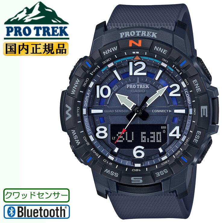 腕時計, メンズ腕時計  PRT-B50-2JF CASIO PROTREK Climber Line Bluetooth PRTB502JF