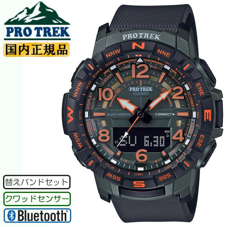 腕時計, メンズ腕時計  PRT-B50FE-3JR CASIO PROTREK Climber Line Bluetooth PRTB50FE3JR