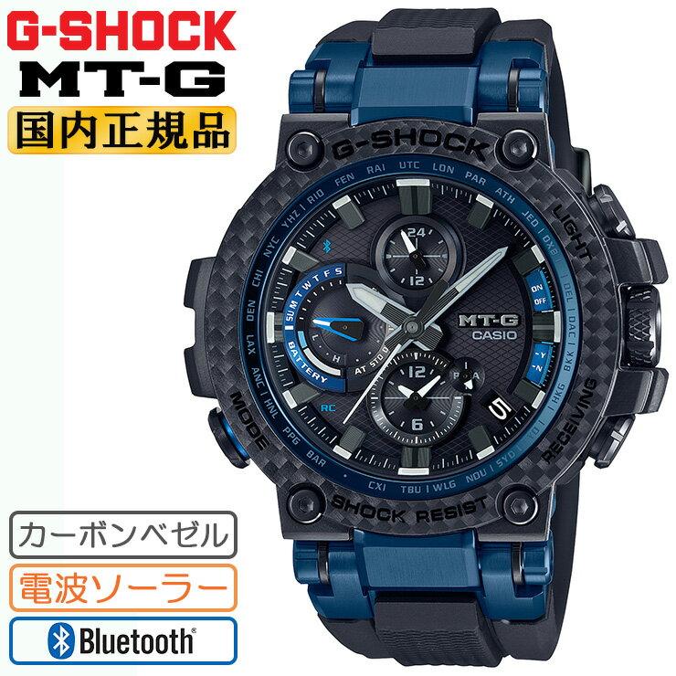 腕時計, メンズ腕時計  G MT-G MTG-B1000XB-1AJF CASIO G-SHOCK Bluetooth