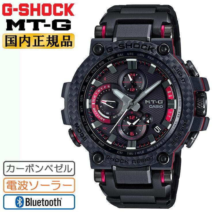 腕時計, メンズ腕時計 10 G MT-G MTG-B1000XBD-1AJF CASIO G-SHOCK Bluetooth MTGB1000XBD1AJF