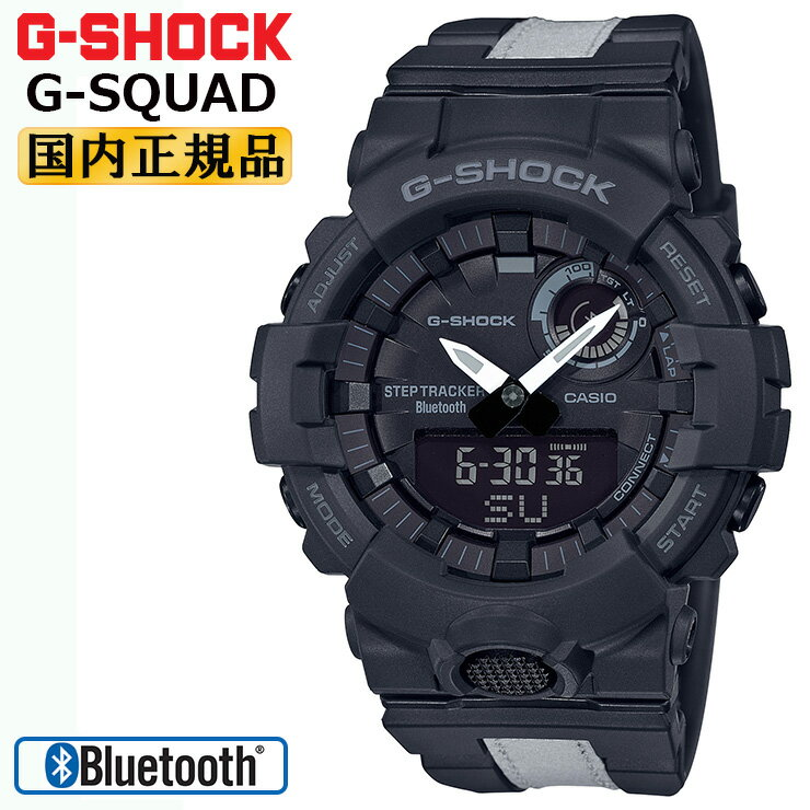 腕時計, メンズ腕時計  G GBA-800LU-1AJF CASIO G-SHOCK G-SQUAD Bluetooth GBA800LU1AJF CA-M3
