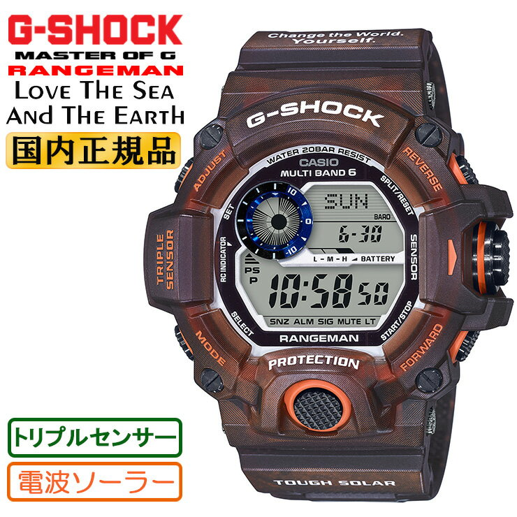 腕時計, メンズ腕時計  G GW-9405KJ-5JR CASIO G-SHOCK RANGEMAN EARTHWATCH