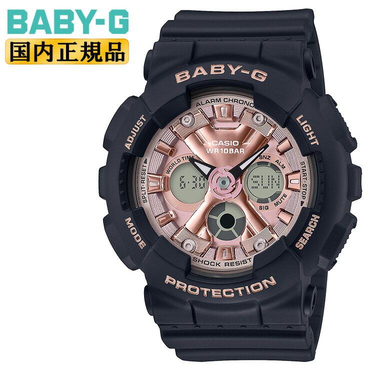 腕時計, レディース腕時計  G BA-130-1A4JF CASIO BABY-G BA1301A4JF