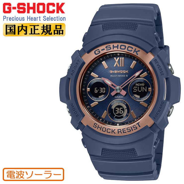 CASIO G-SHOCK Solar watch G AWG-M100SNR-2AJF CAS...