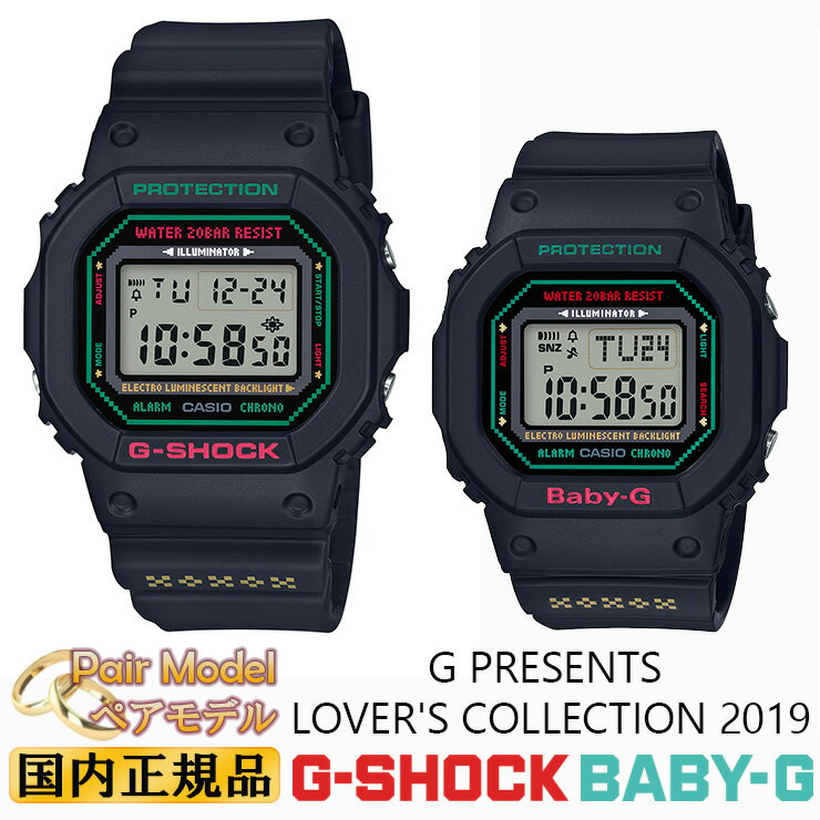 腕時計, ペアウォッチ  G G 2019 LOV-19B-1JR CASIO G-SHOCK BABY-G ORIGIN pair watch