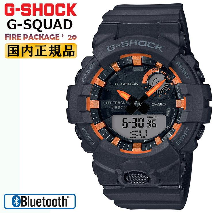 腕時計, メンズ腕時計  G 2020 GBA-800SF-1AJR CASIO G-SHOCK G-SQUAD Bluetooth