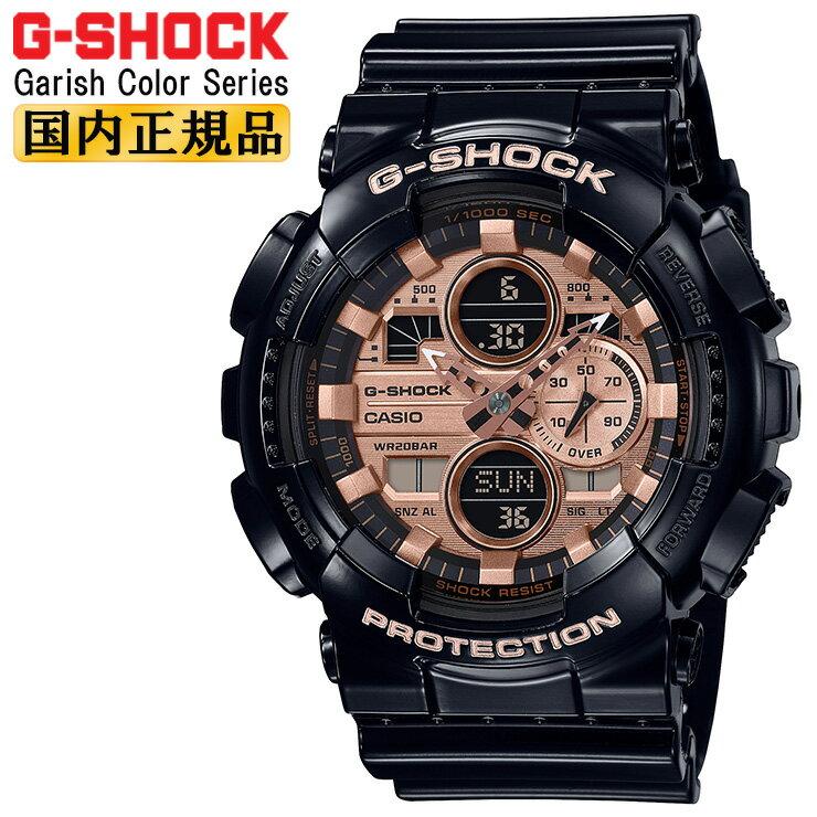 腕時計, メンズ腕時計  G GA-140GB-1A2JF CASIO G-SHOCK Garish Color Series