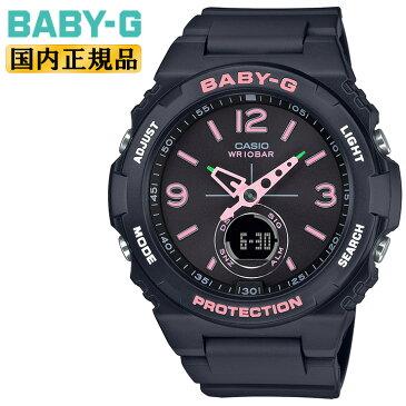 カシオ ベビーG ブラック&ピンク BGA-260SC-1AJF CASIO BABY-G ランタンモチーフデザイン針 デジタル&アナログ コンビネーションモデル 黒 レディス レディース 腕時計 (BGA260SC1AJF) 【あす楽】
