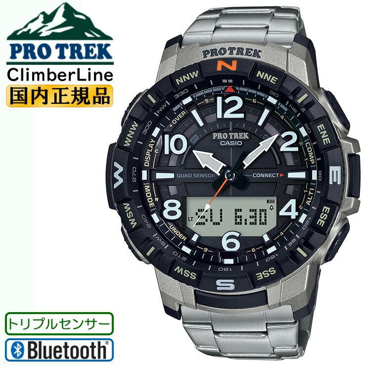 腕時計, メンズ腕時計  PRT-B50T-7JF CASIO PROTREK Climber Line Bluetooth PRTB50T7JF