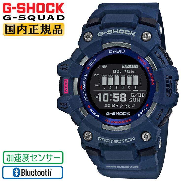 腕時計, メンズ腕時計  G GBD-100-2JF CASIO G-SHOCK G-SQUAD Bluetooth MIP GBD1002JF