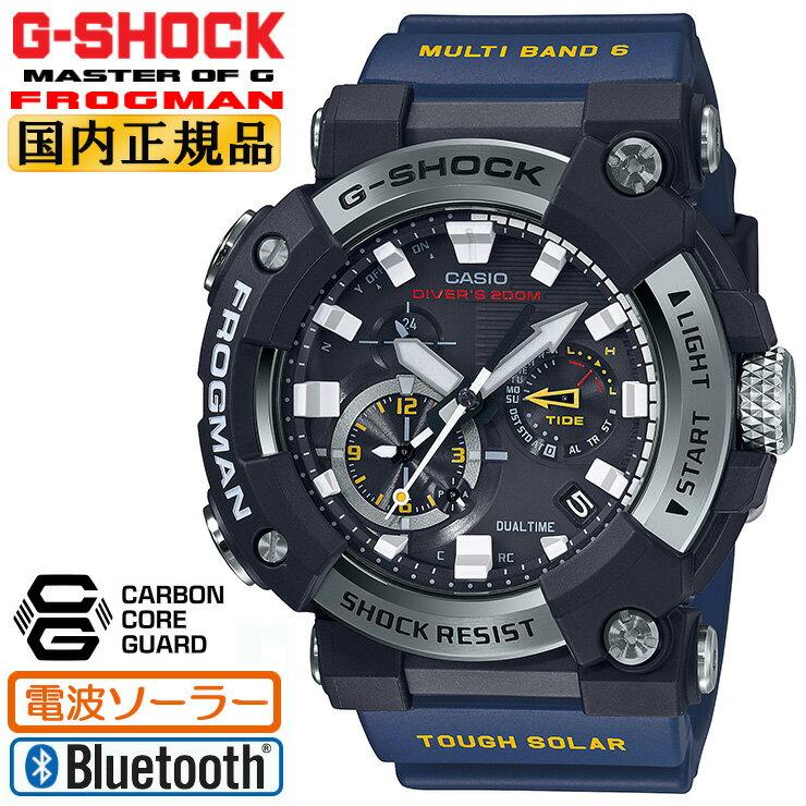 腕時計, メンズ腕時計  G GWF-A1000-1A2JF CASIO G-SHOCK Master of G FROGMAN G ISO200m GWFA10001A2JF