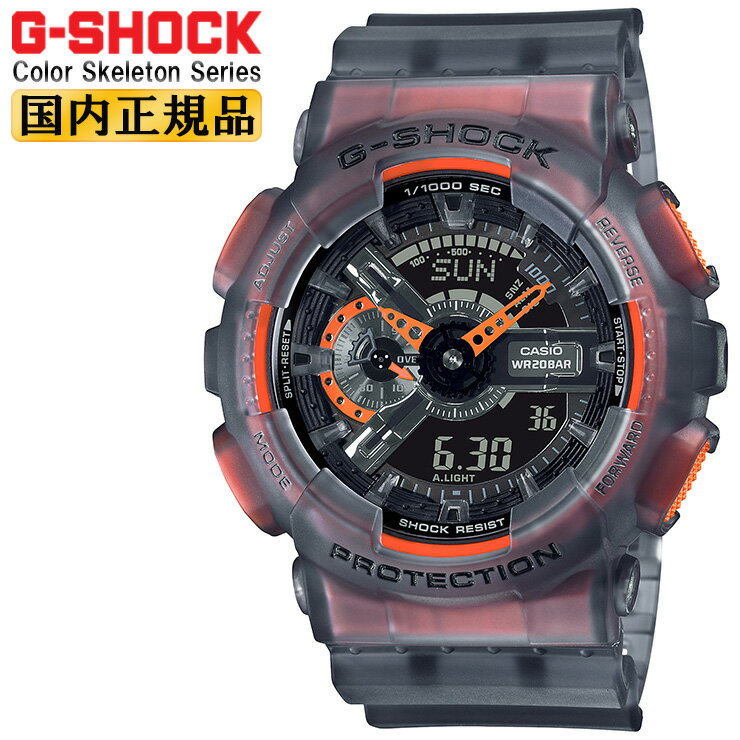 CASIO(カシオ)『G-SHOCK BIG CASE(GA-110LS)』