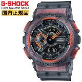 カシオ Gショック カラースケルトンシリーズ ブラック&オレンジ GA-110LS-1AJF CASIO G-SHOCK Color Skeleton Series デジタル&アナログ コンビネーション 黒 メンズ 腕時計 (GA110LS1AJF)【あす楽】