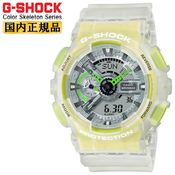 腕時計, メンズ腕時計  G GA-110LS-7AJF CASIO G-SHOCK Color Skeleton Series GA110LS7AJF