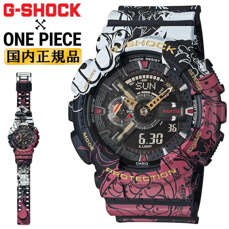 腕時計, メンズ腕時計  G GA-110JOP-1A4JR CASIO G-SHOCK ONE PIECE D GA110JOP1A4JR