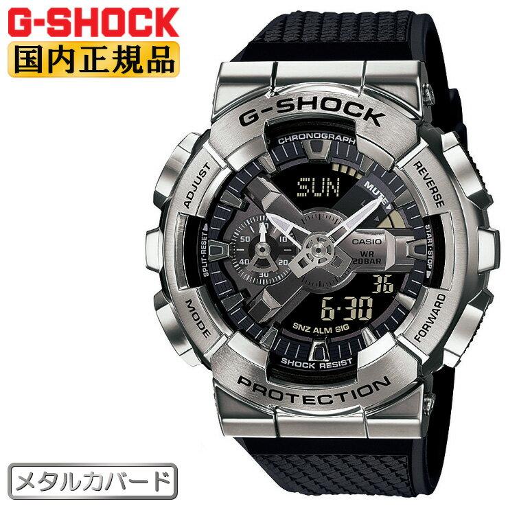 腕時計, メンズ腕時計  G GM-110-1AJF CASIO G-SHOCK Metal Covered GM1101AJF