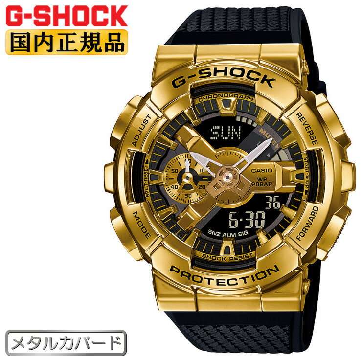 腕時計, メンズ腕時計  G GM-110G-1A9JF CASIO G-SHOCK Metal Covered GM110G1A9JF