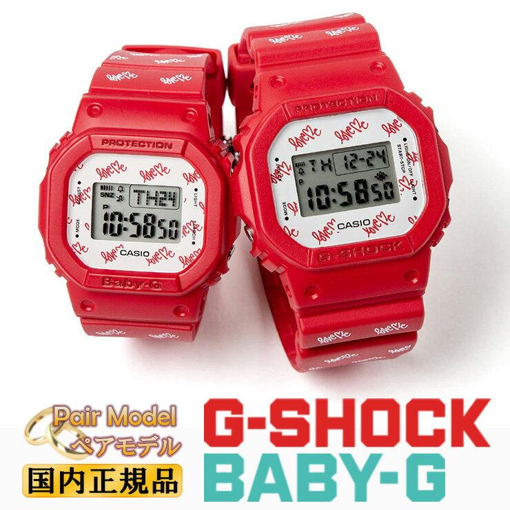 腕時計, ペアウォッチ  G G 2020 LOV-20B-4JR CASIO G-SHOCK BABY-G ORIGIN 5600